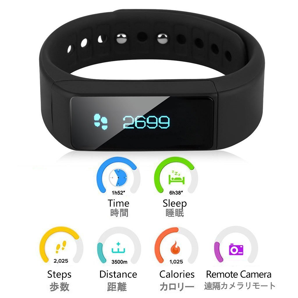 iWOWN i5plus Smart Bracelet Fitness Tracker